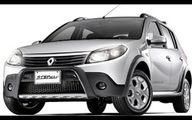 آخرین قیمت خودرو امروز 7 اردیبهشت در بازار / استپ وی ۲۰۰ میلیون تومان شد! + جدول