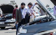 توصیه جدی؛ خریداران خودرو عجله نکنند ! / ماشین تا شب یلدا ارزان می شود