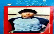 عکس دیده نشده از دوران نوجوانی احمدرضا عابدزاده