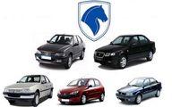 قیمت پژو 206 ، سمند ، دنا و دیگر محصولات ایران خودرو 28 دی ماه 99 + جدول