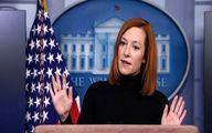 خبر جدید درباره کاهش تحریمهای آمریکا علیه ایران + جزئیات