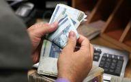 حقوق چه کسانی در سال 1400؛ 60 میلیون می شود؟