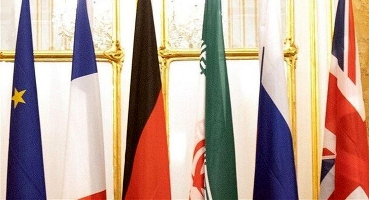 مخالفت ایران با پیشنهاد بازگشت گامبهگام به برجام + جزئیات