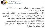 ادعای عجیب تتلو؛ رابطه با دو بازیگر زن و واکنش تند محمدرضا زائری