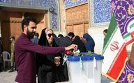 فارس : 31 میلیون نفر در انتخابات شرکت میکنند ، رییسی 23 میلیون رای میآورد