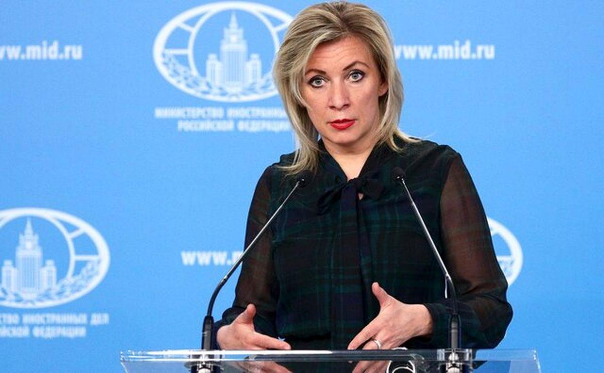 واکنش رسمی روسیه در قبال گزارش ضدایرانی آژانس
