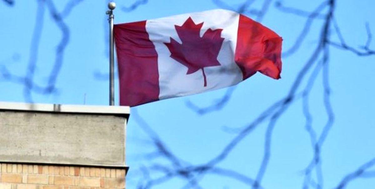 کانادا بر علیه ایران برخاست ! + جزئیات