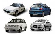 قیمت خودرو امروز   پیش فروش جدیدترین محصول ایران خودرو