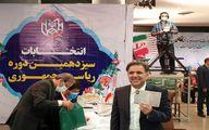 حمله تند دوباره آخوندی به احمدی نژاد و مخالفان FATF
