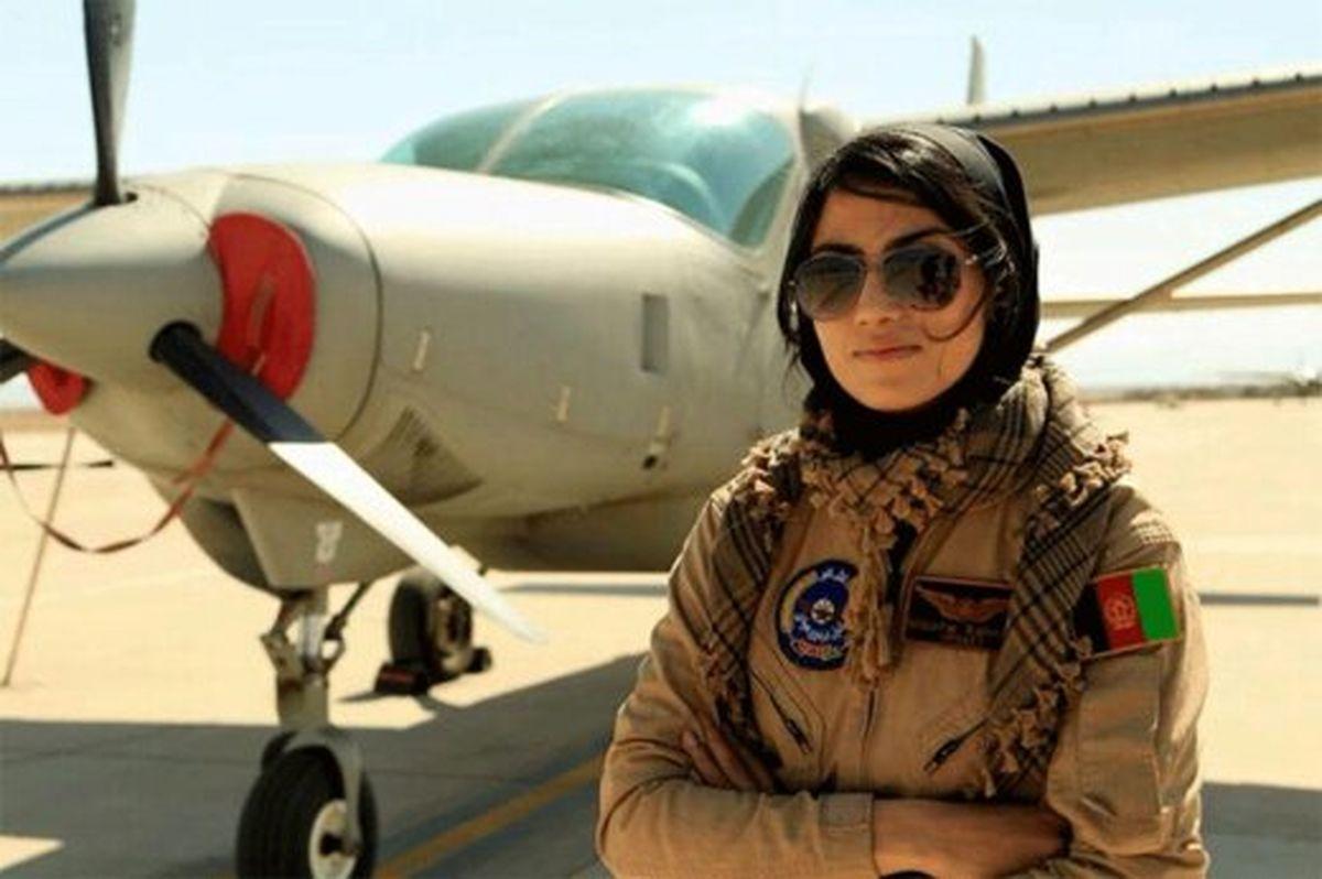 افشاگری زن خلبان افغانستانی درباره طالبان