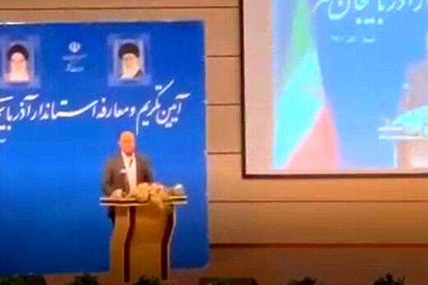 سیلی خوردن استاندار جدید آذربایجان شرقی در مراسم معارفه