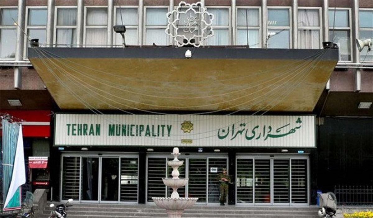 زمان انتخاب شهردار تهران مشخص شد