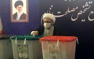 رییس مجمع تشخیص مصلحت نظام رای داد