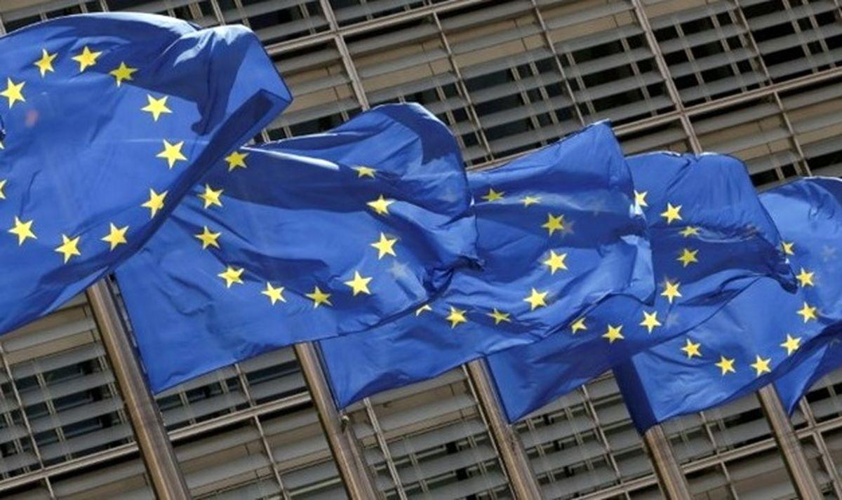 بیانیه اتحادیه اروپا در واکنش به گزارش مدیرکل آژانس درباره ایران