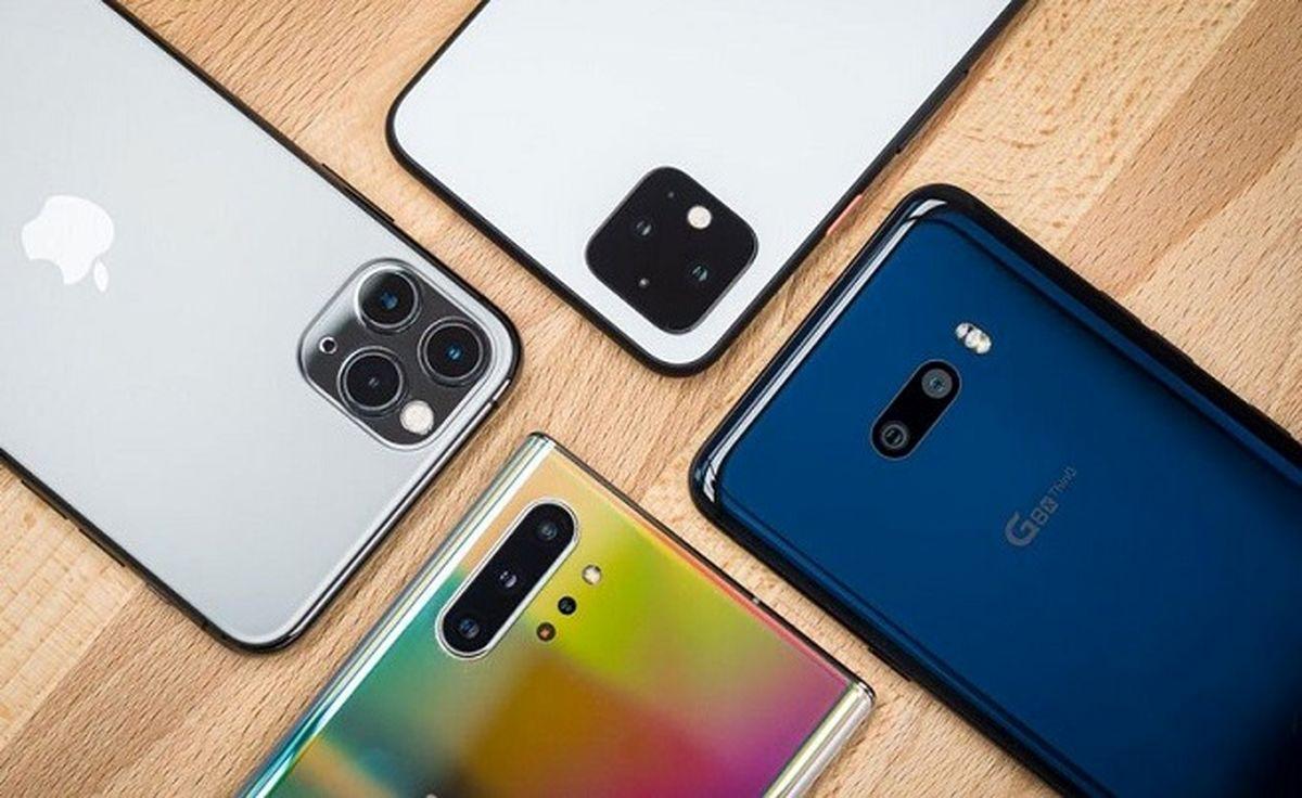 تازه ترین قیمت گوشی موبایل 26 اردیبهشت / موبایل ارزان شد