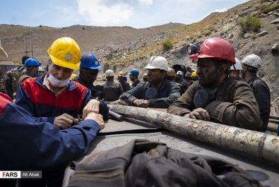 نجات معدنچیان