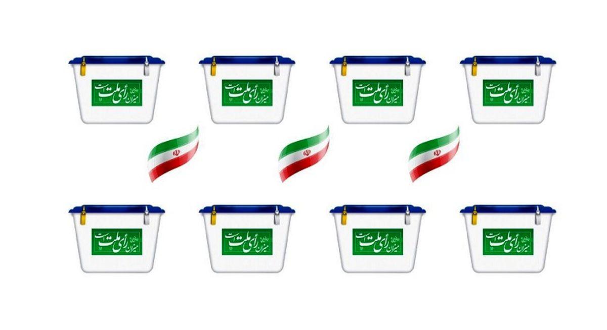 روسای جمهور ایران در دوره اول چقدر رأی داشتهاند؟ + اینفوگرافی