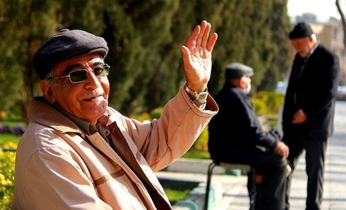 خبر خوش برای بازنشسته ها / اعطای وام جدید به بازنشستگان تامیناجتماعی