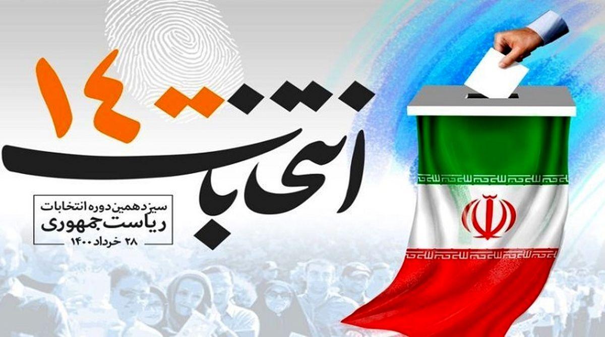 حملات بی امان رسانه نزدیک به عارف به دو نامزد اصلاح طلب
