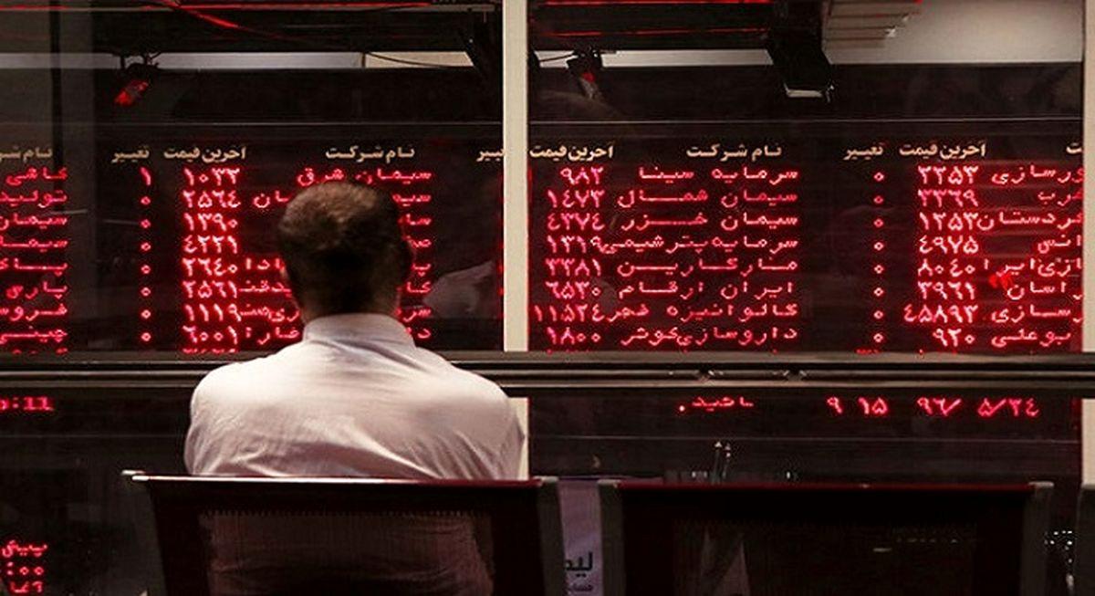 بورس سقوط کرد + نقشه بازار بورس