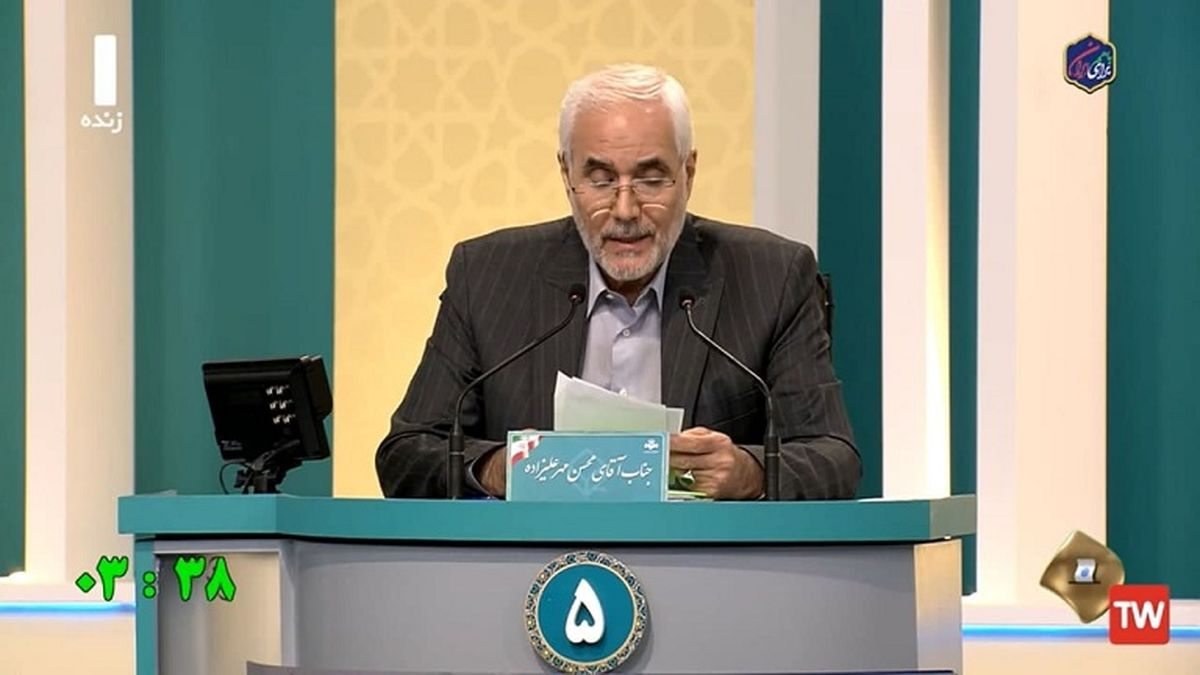 مهرعلیزاده: مردم ایران قدرت انتخاب دست شماست