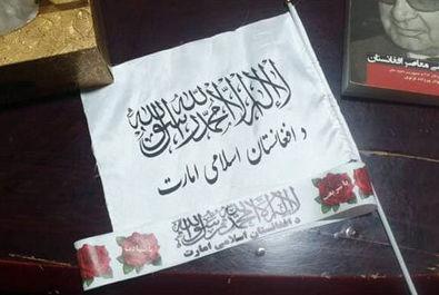 فروش پرچم طالبان