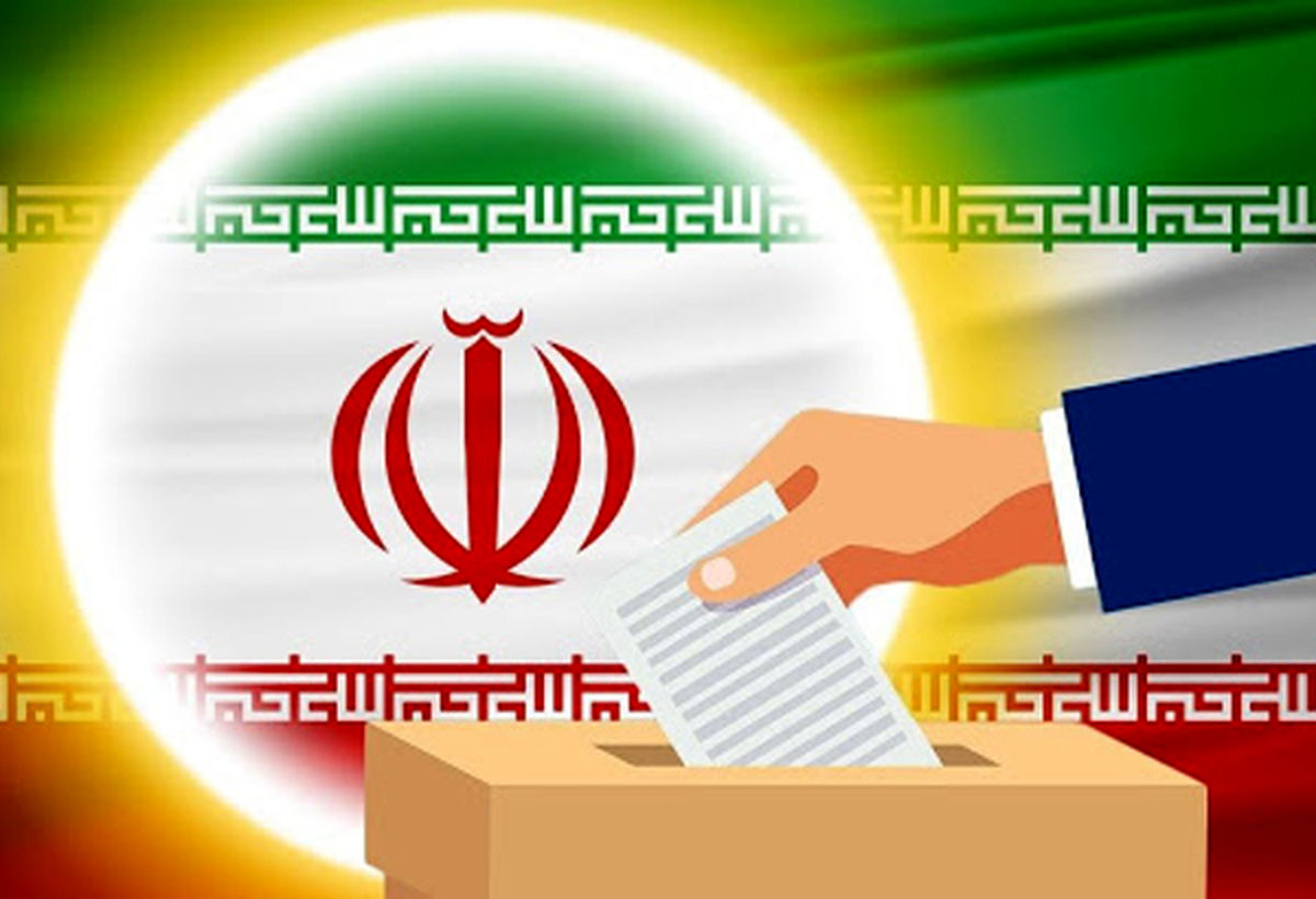 تایید داوطلب زرتشتی انتخابات / بازگشت ۴۲۵ نفر در تهران به گردونه انتخابات شوراها