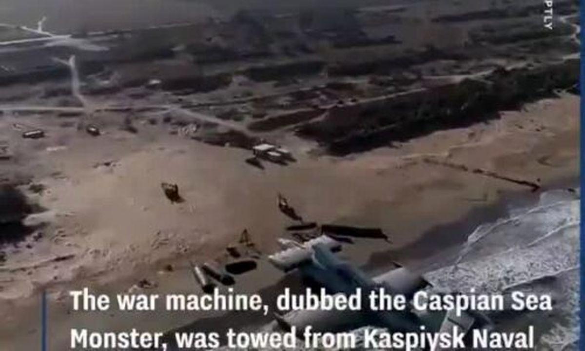 فیلم دیدنی از هیولای دریای خزر که از آب بیرون کشیده شد