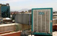 علت بوی بد کولر آبی چیست؟