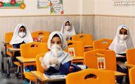 خبر مهم درباره بازگشایی مدارس از ابتدای آبانماه