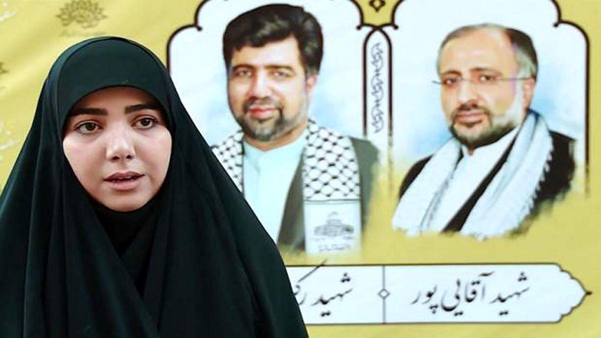 واکنش تند دختر شهید رکنآبادی به صحبتهای ظریف درمورد پدرش + توئیت