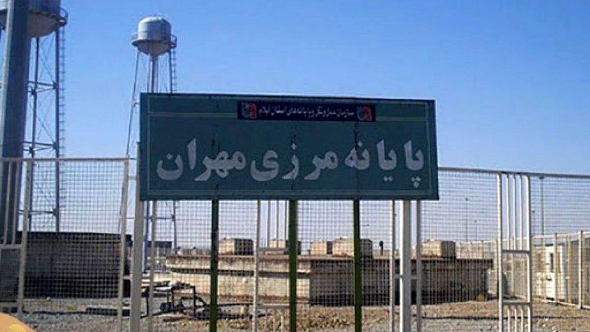 مرز مهران تعطیل شد + جزئیات