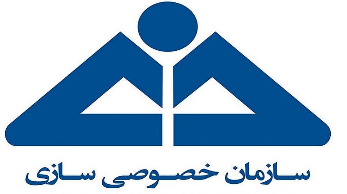 انتصاب رئیس کل سازمان خصوصیسازی با حکم وزیر اقتصاد