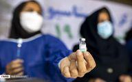 چند نفر در ایران علیه کرونا واکسینه شدهاند؟