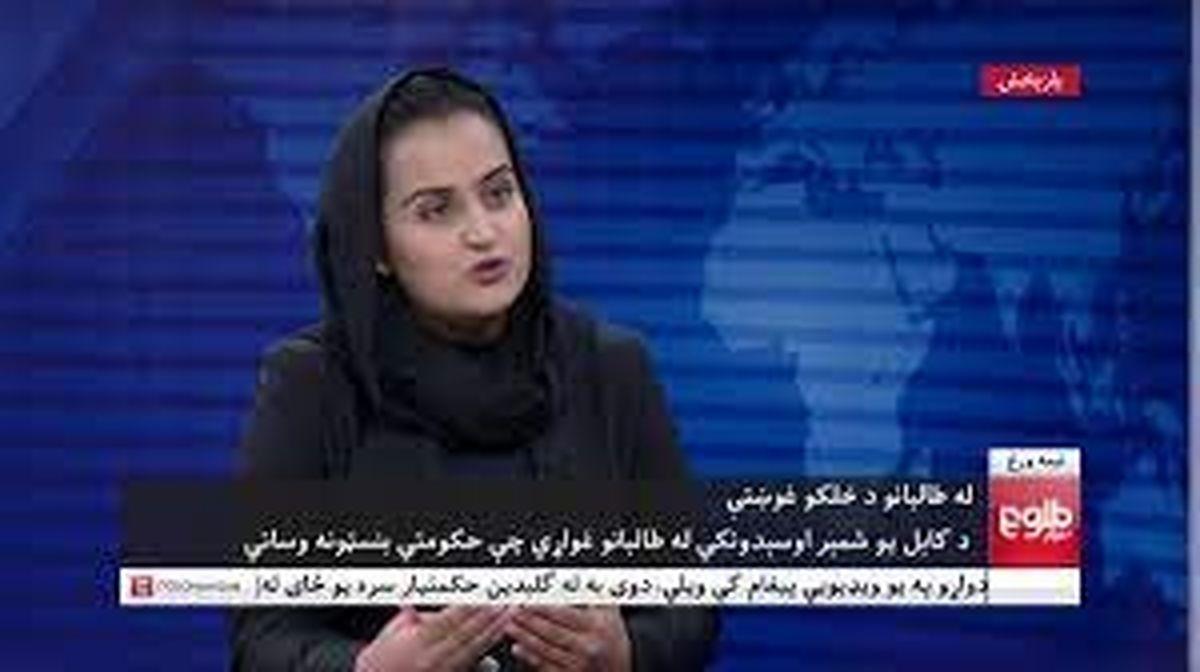 فرار مجری زن که با طالبان مصاحبه کرد