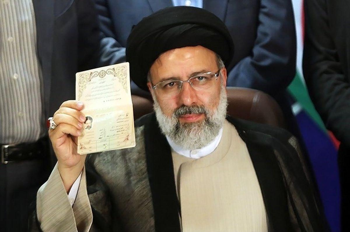 پشت پرده توئیت جنجالی از حضور رئیسی در انتخابات 1400 + سند
