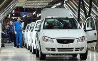 تازه ترین قیمت روز خودروهای داخلی | جدول