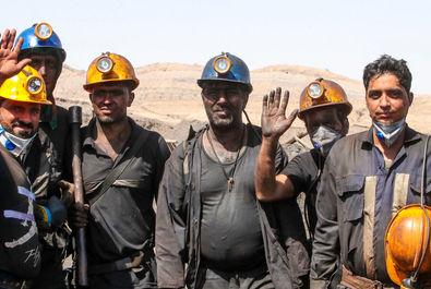 رئیسی در معدن
