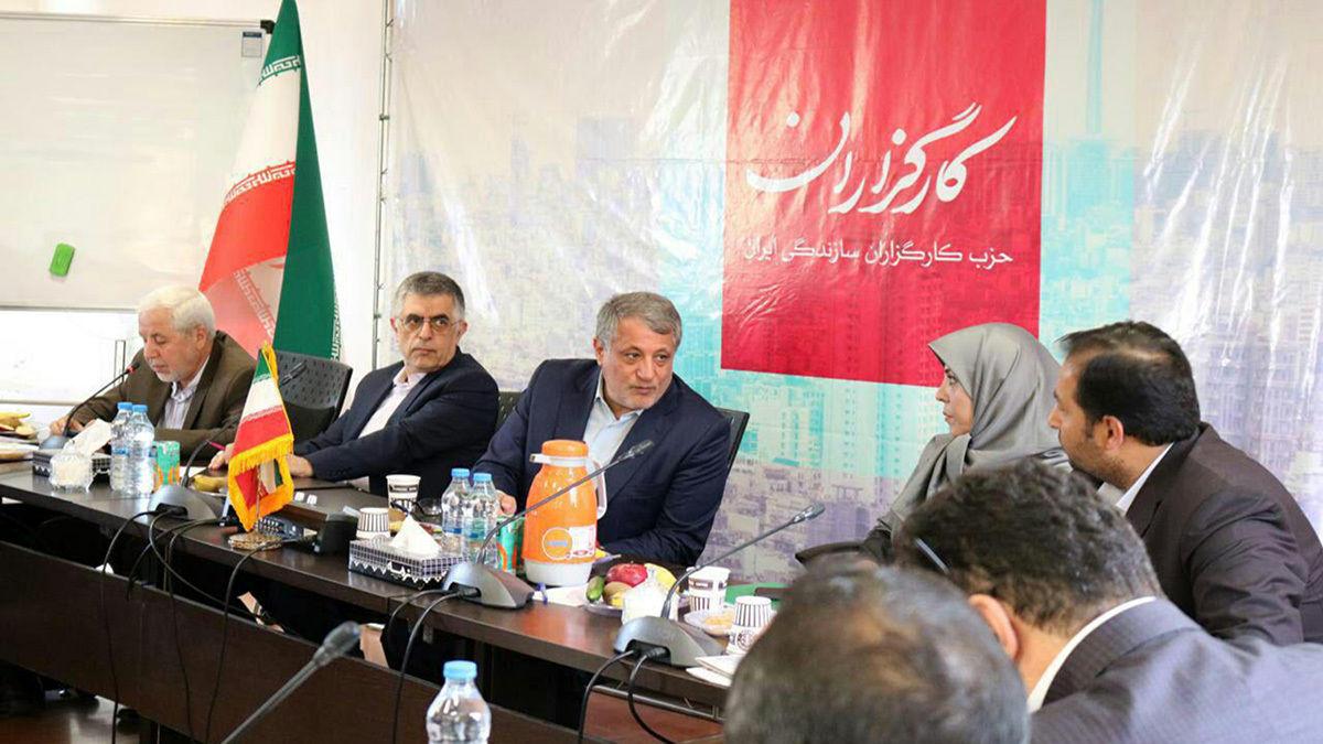 تکذیب استعفای دستهجمعی در حزب کارگزاران