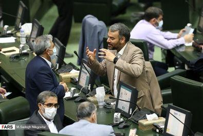 جلسه علنی مجلس ۲۷ تیر ۱۴۰۰