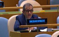 هشدار قاطعانه ایران به شورای امنیت درباره اسرائیل