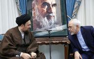 سید حسن خمینی: آیندگان از ظریف به بزرگی یاد خواهند کرد