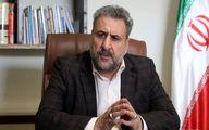 ناگفته های حشمتالله فلاحتپیشه از ماجرای حمله تروریستی به مجلس