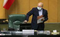 انتخابات هیات رئیسه مجلس 1400؛قالیباف رئیس ماند
