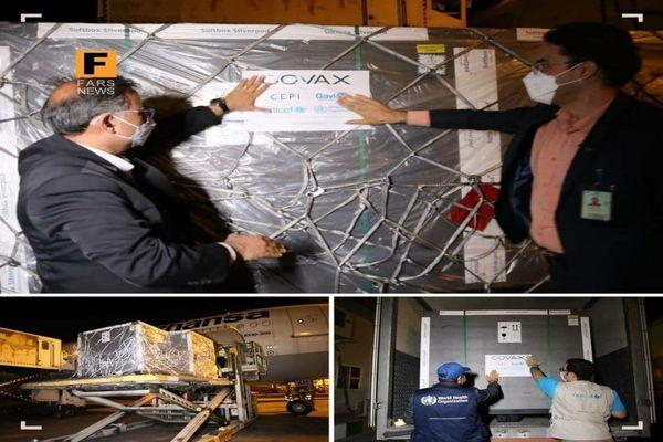 تصاویر ورود ۱.۴ میلیون دوز واکسن کرونا از ایتالیا به ایران