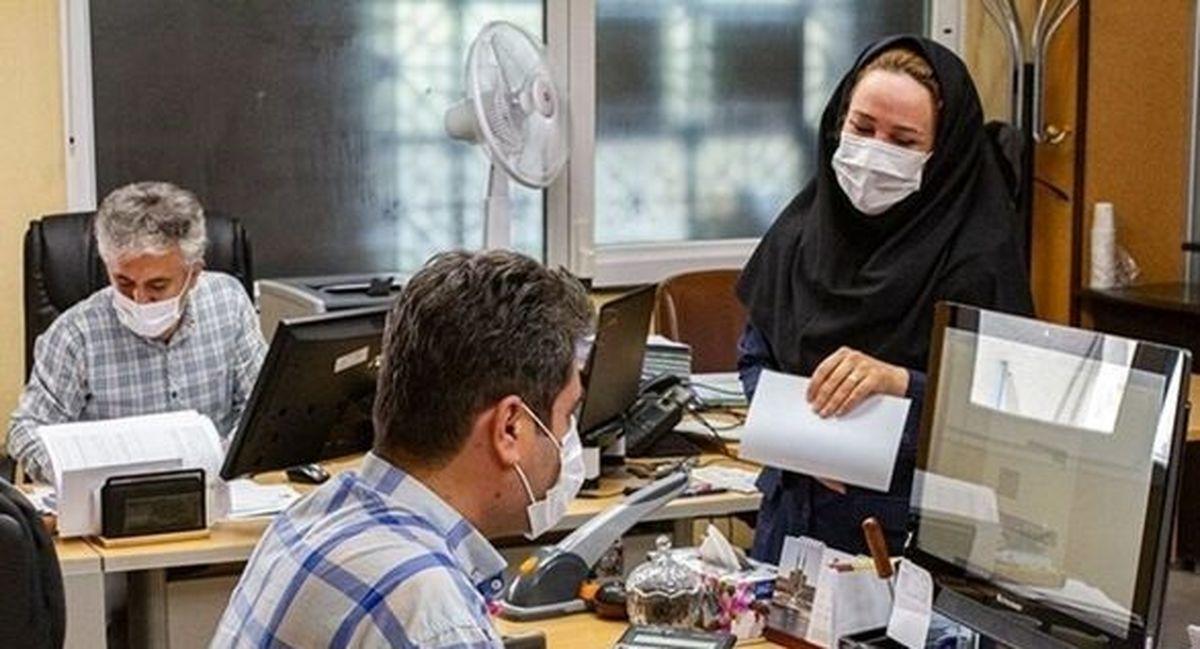 ابلاغ دستورالعمل نحوه فعالیت ادارات در وضعیت قرمز کرونایی در استان تهران