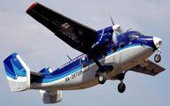 محو هواپیمای روسی با ۱۷ سرنشین از صفحه رادار