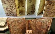 عجیب ترین کتاب ؛کتاب های آکاردئونی قوم مایا