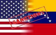 انگلیس نماینده دولت مشروع ونزوئلا را تحریم کرد
