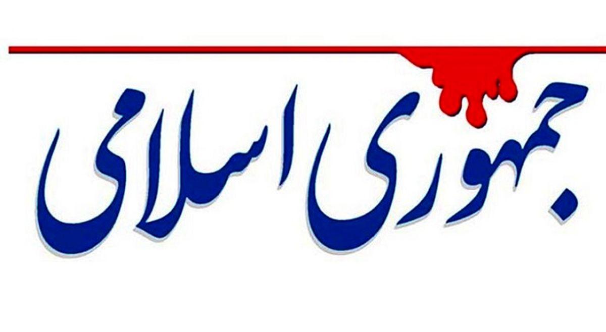 روایت «جمهوری اسلامی» از تعارض طالبانیسم و حکومت دینی